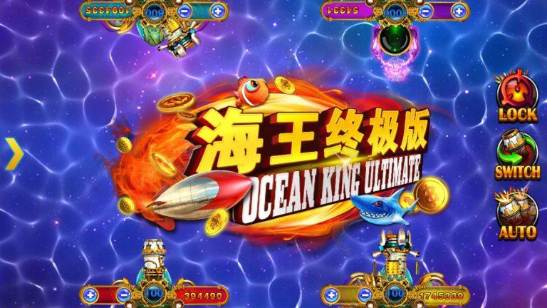 mega888 slot game ocean king ultimate